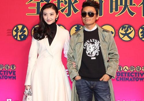 《唐人街探案》北京首映 宝强景甜携手亮相