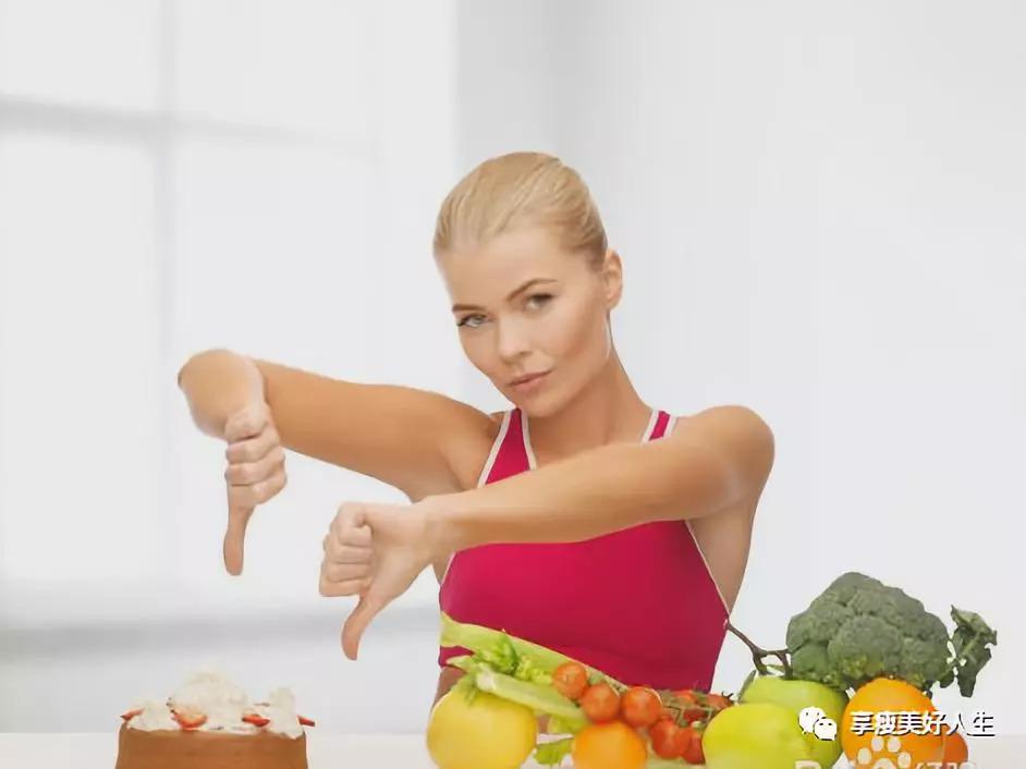 美女如何有效减肥啊减肥都有哪些原则攻略0